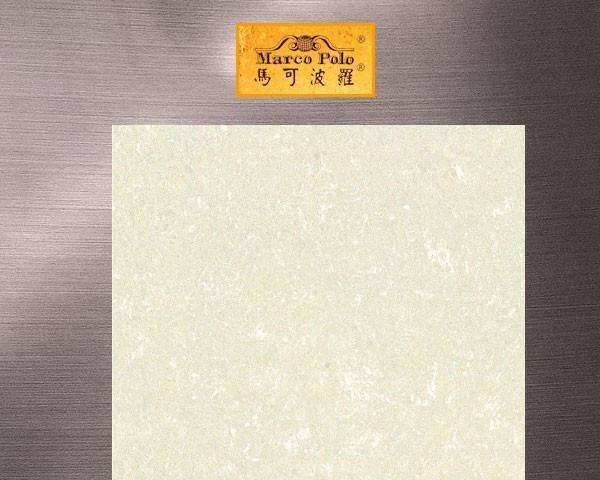 马可波罗冰花100系列PB8028C抛光砖PB8028C