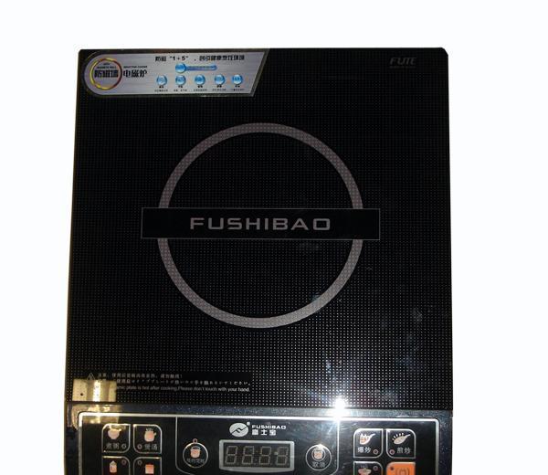 富士宝电磁炉P2023C
