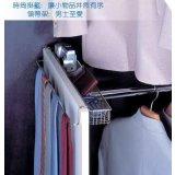 索菲亚衣柜配件-挂蓝及领带架