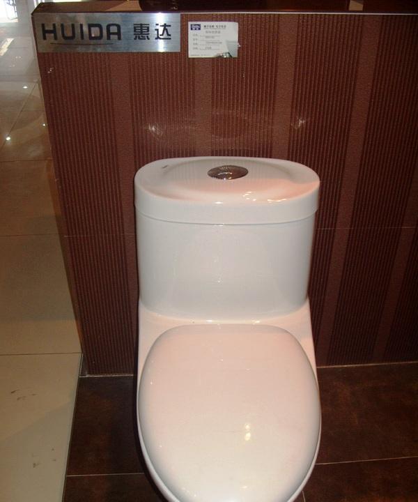 卫浴-惠达-便盆系列-联体座便HDC165HDC165