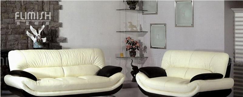 弗里明斯A101真皮沙发