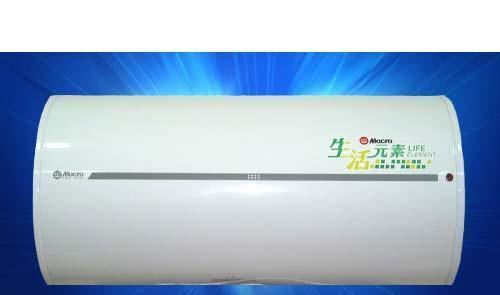 万家乐电热水器WD40-GHF