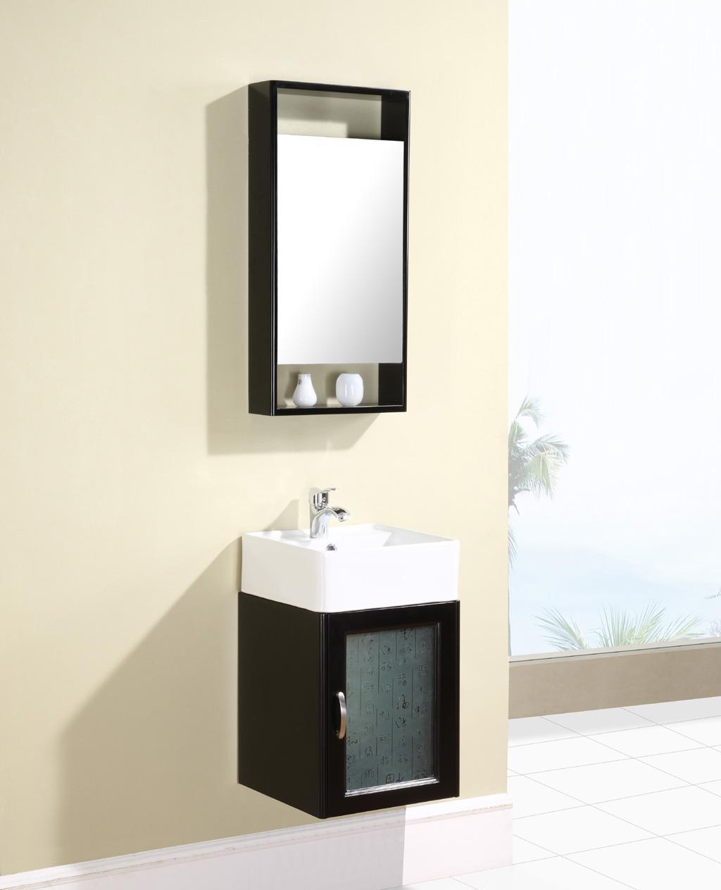 欧益OE-N901浴室柜