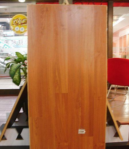 福人强化复合地板温馨红柚27062706