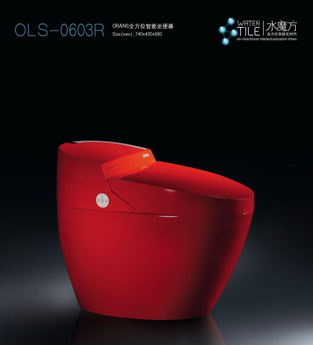 欧路莎智能座便器ols0603ols0603