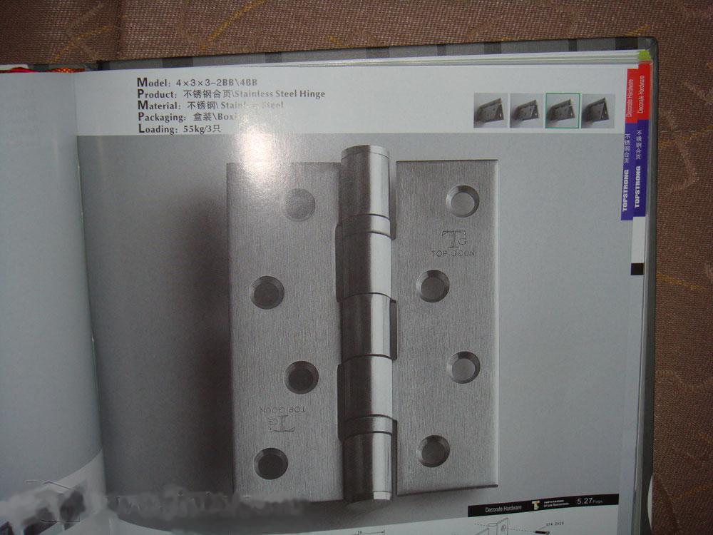 顶固不锈钢合页202/4*3*34BB盒装202