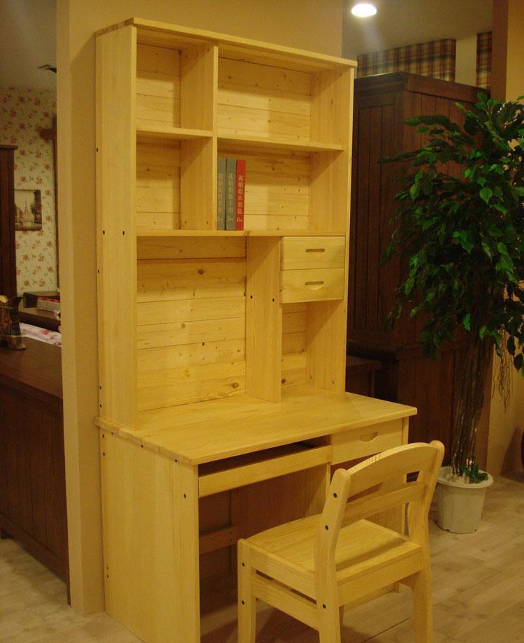 树之语新艾薇尔松木原木色系列SCP-2书柜电脑桌SCP-2