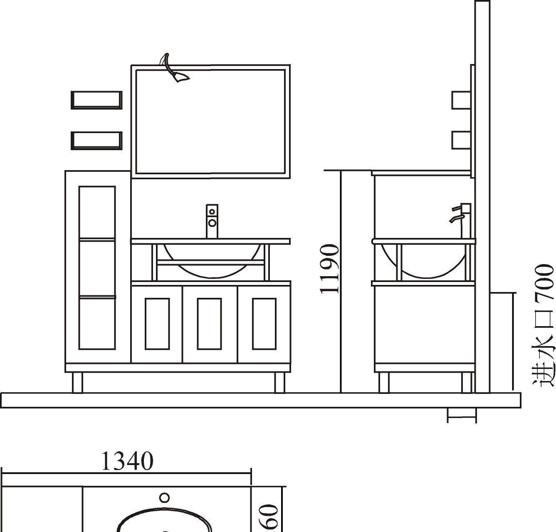 英皇浴室柜SL-1037SL-1037