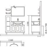 英皇浴室柜SL-1037
