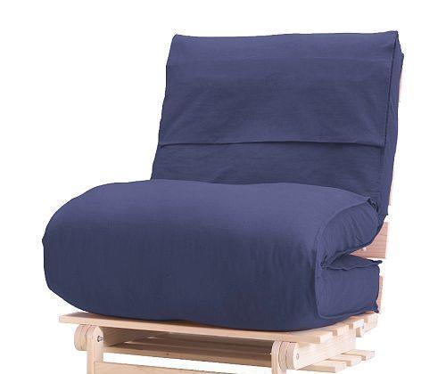 宜家垫套床格兰库拉/ 蒙卡普系列单人沙发