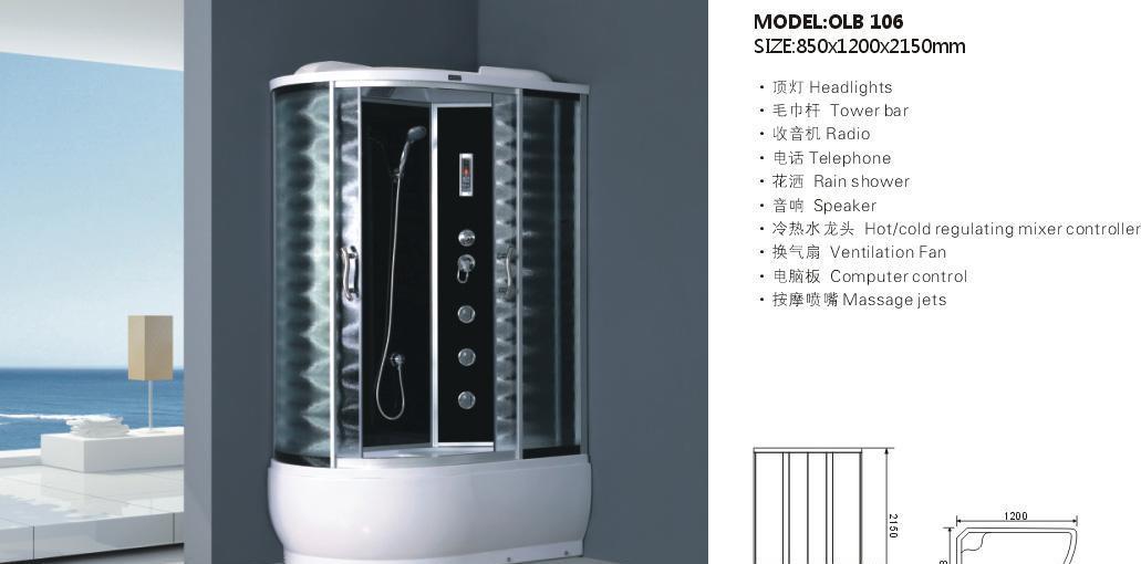 欧罗芭OLB106整体淋浴房OLB106
