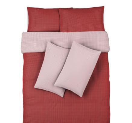 宜家被套和2个枕套-IKEA365+里斯(200*200cm)IKEA365+里斯