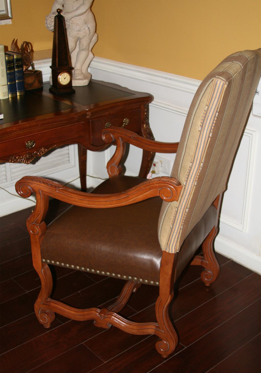 美克美家皮艺装饰椅MK7908-3NH 4A441 M1MK7908-3NH 4A441 M1