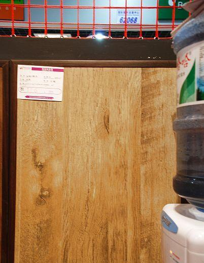 柏瑞强化复合地板乡村橡木5805