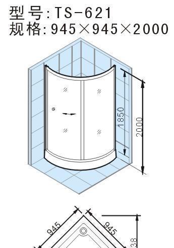 阿波罗简易淋浴房TS系列TS-621TS-621