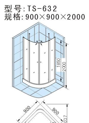 阿波罗简易淋浴房TS系列TS-632TS-632