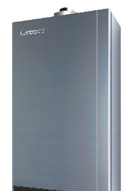 康宝燃气热水器JSG14(07A)