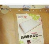 图美寝饰枕芯系列1TI062高回弹乳胶枕(平面型)