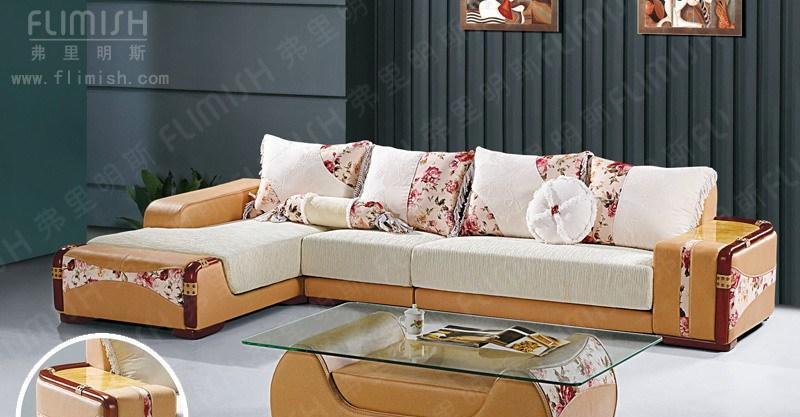 弗里明斯B967高档时尚皮配布沙发B967