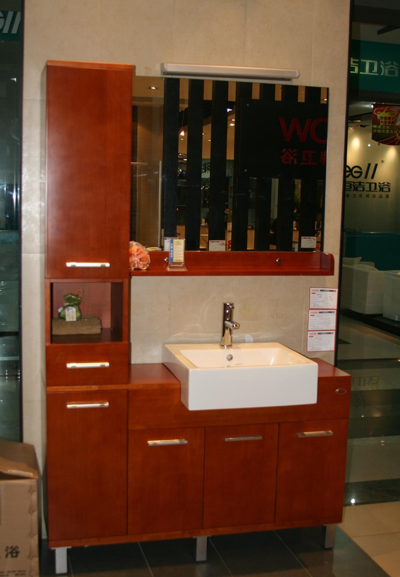 箭牌浴室柜APGM446NAPGM446N