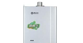 万家乐燃气热水器JSD16-8L3