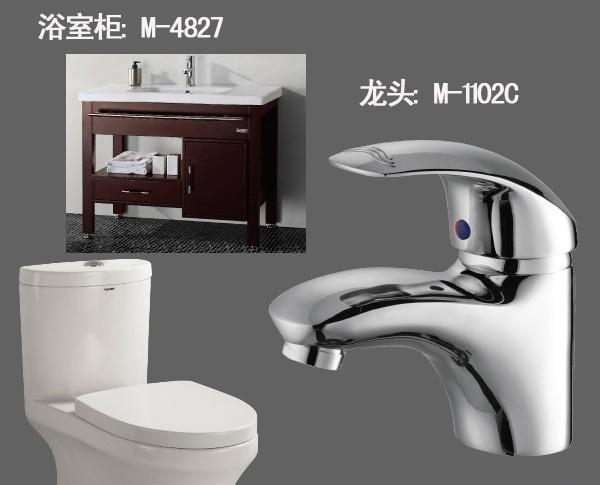 美加华座便器M-1831+实木浴室柜M-4827+龙头M-11M-1831+M-4827+M-110