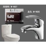美加华座便器M-1831+实木浴室柜M-4827+龙头M-11