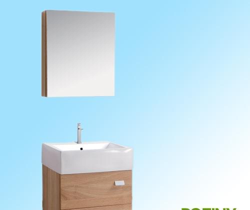 杜菲尼DSM4980浴室柜DSM4980