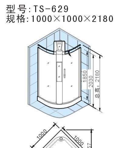 阿波罗简易淋浴房TS系列TS-629TS-629