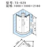 阿波罗简易淋浴房TS系列TS-629