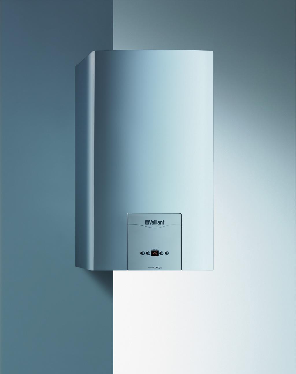 威能热水器turboBLOCK pro VUW经济型燃气壁挂式采暖/热水锅炉