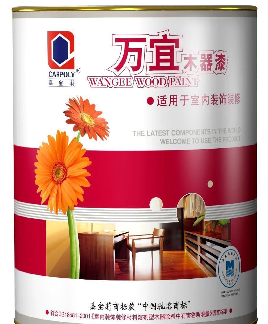 嘉宝莉木器漆康源地板漆系列木器漆康源地板漆