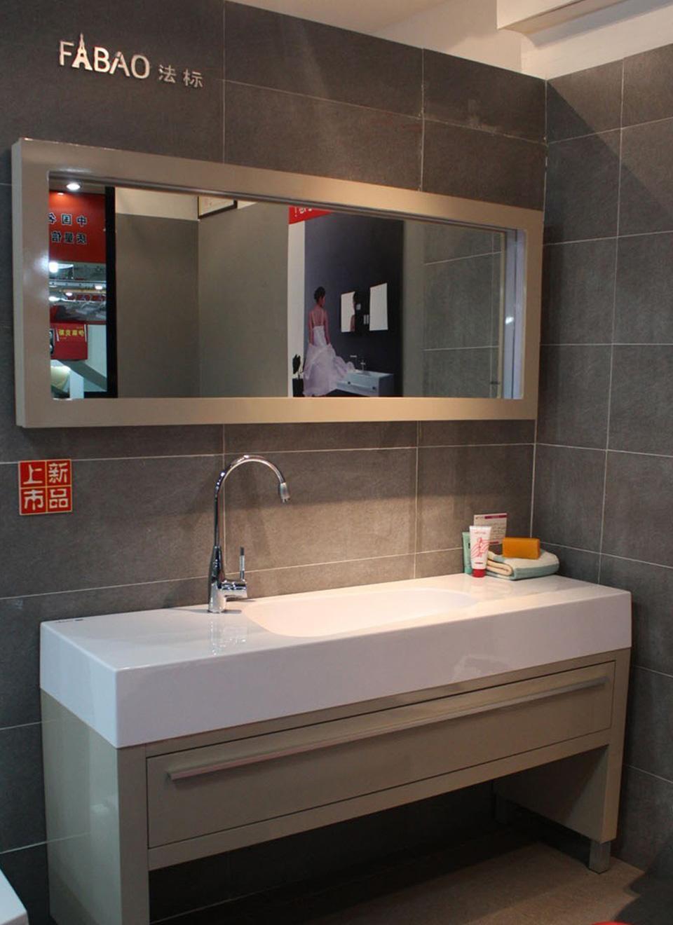 法标埃菲尔FB-5001浴室柜