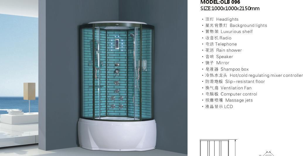 欧罗芭OLB096整体淋浴房OLB096