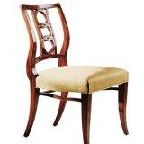美凯斯客厅家具无扶手椅M-C782C(SD20-10)