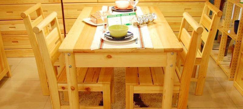 名松屋AS-45014-1一桌四椅AS-45014-1