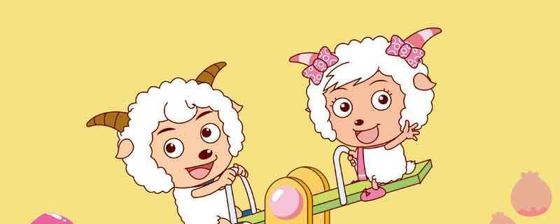 圣象喜羊羊儿童系列PC1003开心跷跷板强化复合地PC1003
