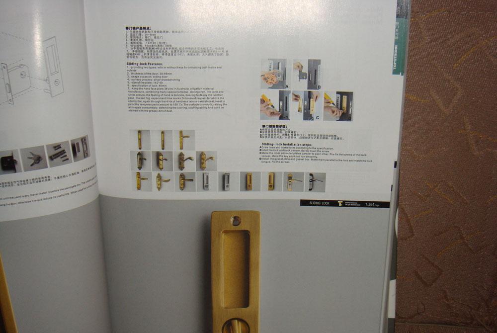 顶固移门锁欧式豪华插芯锁 I3078SKBI3078SKB