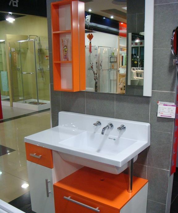 法标法兰西FB-900浴室柜法兰西FB-900
