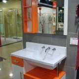 法标法兰西FB-900浴室柜