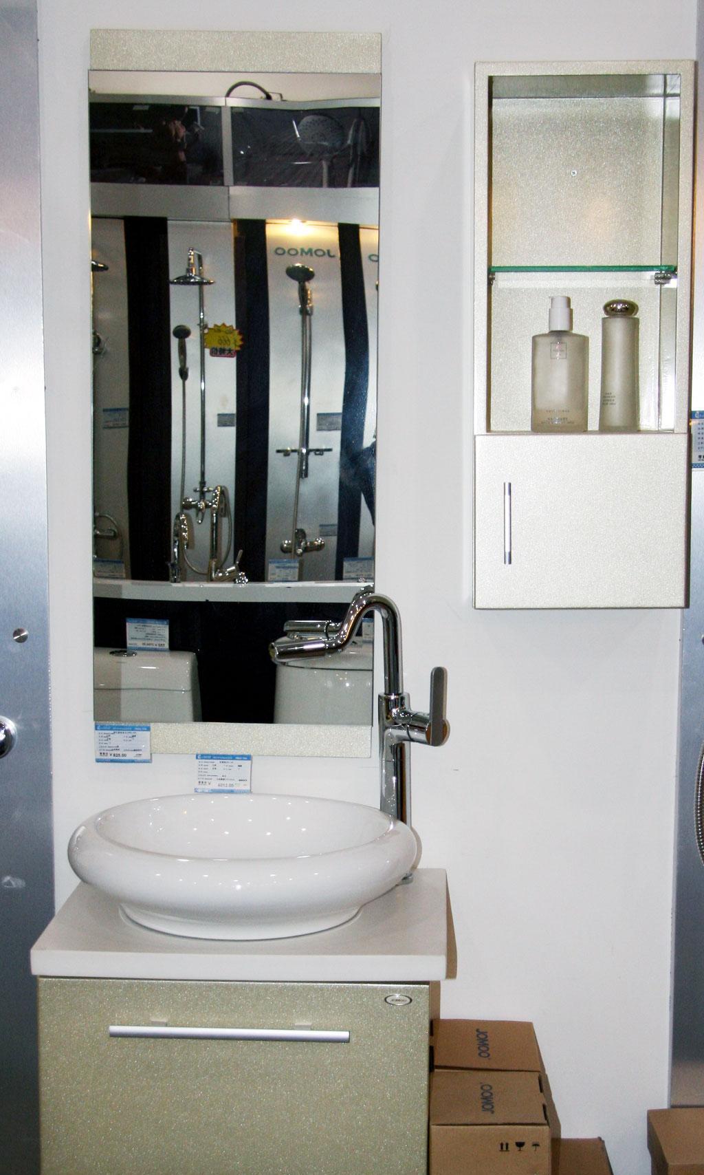 九牧浴室柜201-24