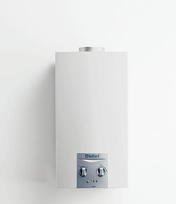 德国威能即热式燃气热水器turboMAG14-2