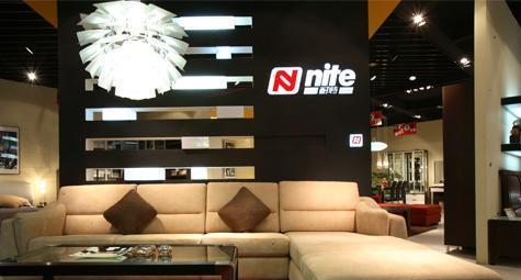 耐特利尔沙发系列-客厅沙发1