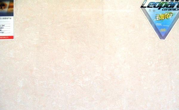 金意陶-63026302