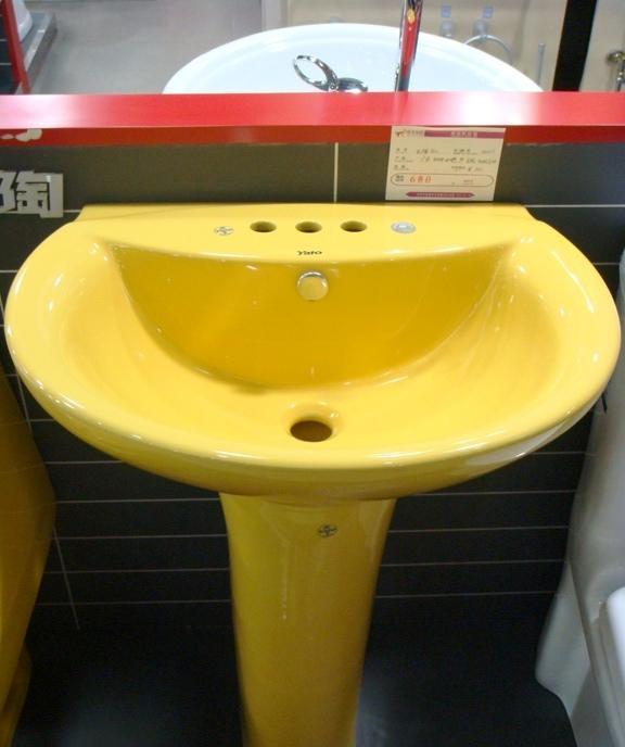 卫浴-亚陶-立柱盆