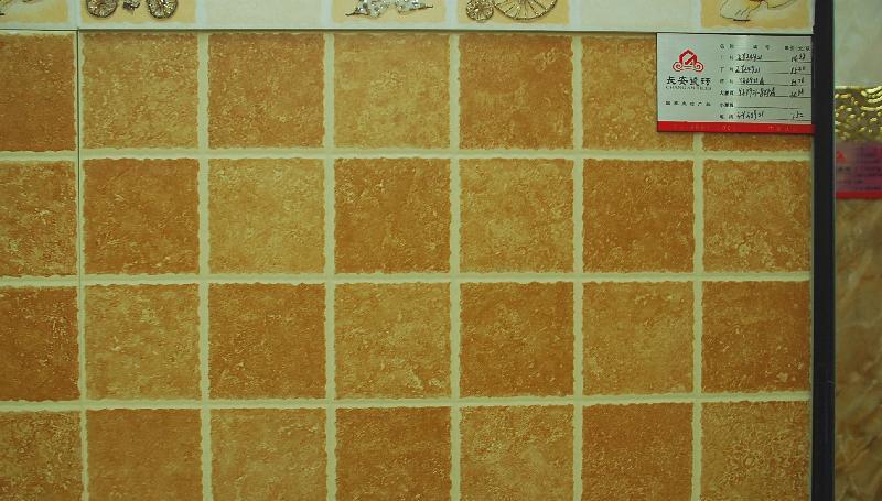 金科瓷砖内墙亚光砖3-Y349213-Y34921