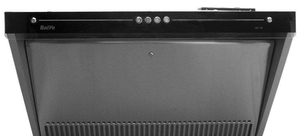 百野抽油烟机167-75(冷灰)