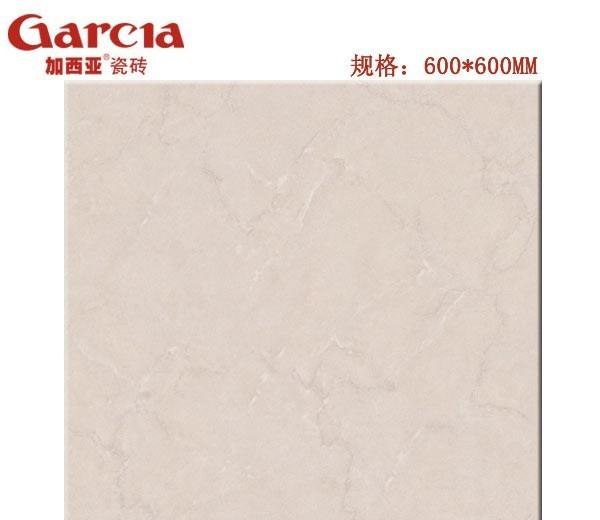 加西亚瓷砖-波特曼系列-GA6007(600*600MM)GA6007