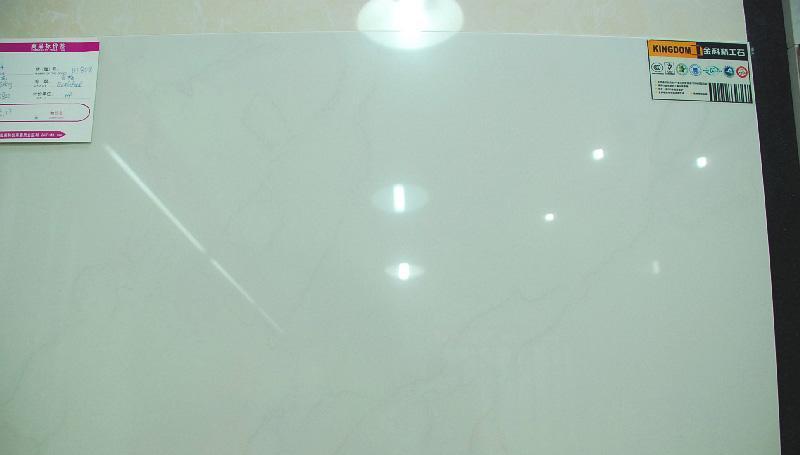 金科瓷砖地面亮光砖8F808
