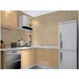 尚品宅配贝斯特系列F0004整体厨柜